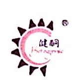 广州金酮医疗科技有限公司 最新采购和商业信息