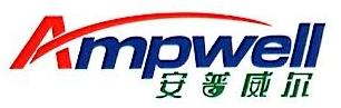 沈阳安普威尔电子有限公司 最新采购和商业信息