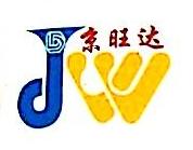 北京京旺达物流有限公司 最新采购和商业信息