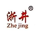 浙江井洲塑业有限公司 最新采购和商业信息