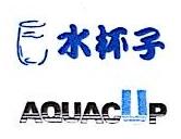 南京水杯子净水科技有限公司 最新采购和商业信息