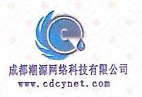 成都潮源网络科技有限公司 最新采购和商业信息