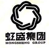 兰州虹盛商贸(集团)有限公司 最新采购和商业信息