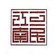 上海万穗文化传播有限公司