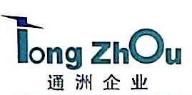 江西通洲水泥制品有限公司 最新采购和商业信息