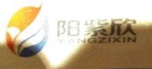 北京阳紫欣知识产权代理有限责任公司 最新采购和商业信息