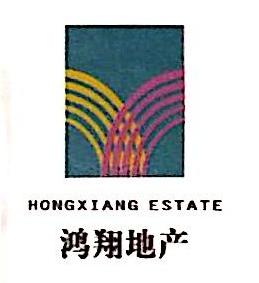 江西鸿翔房地产开发有限公司 最新采购和商业信息
