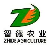 广州智德农业有限公司 最新采购和商业信息
