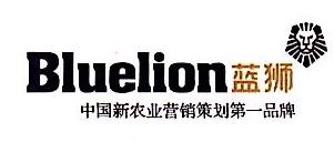 蓝狮智邦(北京)品牌策划有限公司 最新采购和商业信息