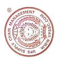 深圳市广泰源供应链管理有限公司 最新采购和商业信息