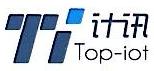 厦门计讯物联科技有限公司 最新采购和商业信息