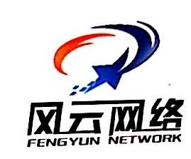 金华风云网络科技有限公司 最新采购和商业信息