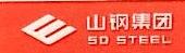 山东钢铁集团房地产有限公司 最新采购和商业信息