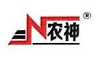河南农神机械制造有限公司