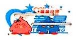 义乌市协欣玩具有限公司 最新采购和商业信息