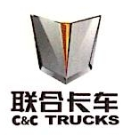 深圳市明佳汽车贸易有限公司