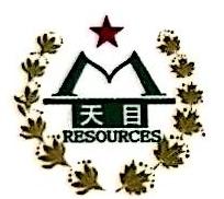 上海天目进出口有限公司 最新采购和商业信息