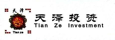 江西天泽投资有限公司 最新采购和商业信息