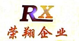 吴江市旭翔纺织科技有限公司 最新采购和商业信息