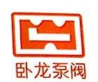 长沙皖氟泵业有限公司 最新采购和商业信息