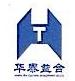 北京华泰益合文化发展有限公司