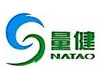 上海量健生物科技发展有限公司 最新采购和商业信息