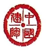 东莞市唯美文化陶瓷有限公司 最新采购和商业信息