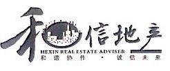 宜春市和信房地产顾问有限公司 最新采购和商业信息