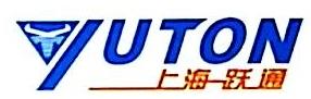 上海跃通木工机械设备有限公司 最新采购和商业信息