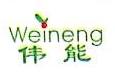陆河县康士富食品有限公司 最新采购和商业信息