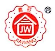 江西嘉旺实业有限公司 最新采购和商业信息