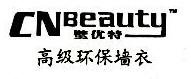 江苏照耀商贸有限公司 最新采购和商业信息