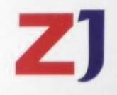 苏州中骏物流有限公司 最新采购和商业信息