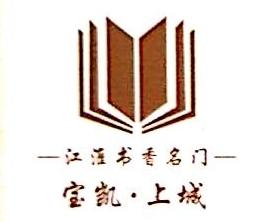 江苏宝凯置业有限公司 最新采购和商业信息