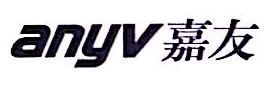 宁波市嘉友信息科技有限公司 最新采购和商业信息