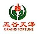 天津五谷天泽谷物贸易有限公司 最新采购和商业信息