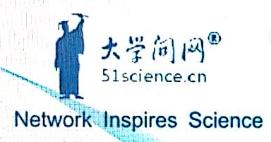 武汉祺景科技有限公司 最新采购和商业信息
