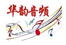 北京华韵昊宇科技发展有限公司 最新采购和商业信息