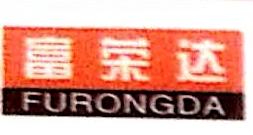 上海胜博厨房设备有限公司