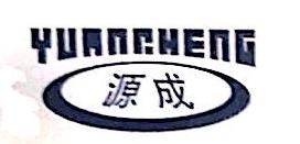 金华市源成新材料有限公司 最新采购和商业信息