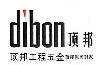 杭州恒立金属制品有限公司 最新采购和商业信息