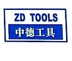 沈阳中德工具有限公司 最新采购和商业信息
