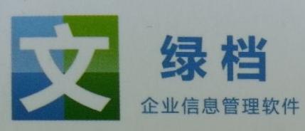 深圳市企维通科技有限公司 最新采购和商业信息
