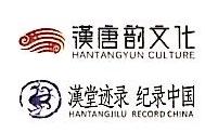 深圳市汉堂迹录文化有限公司 最新采购和商业信息