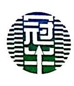 上海冠牛经贸有限公司 最新采购和商业信息