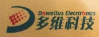 东莞市多维电子科技有限公司 最新采购和商业信息