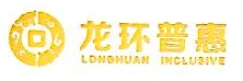 龙环普惠投资管理(北京)有限公司 最新采购和商业信息