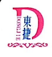 汕头市东捷花边布业有限公司 最新采购和商业信息
