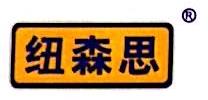 杭州纽森思建筑材料有限公司 最新采购和商业信息