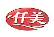 郑州仟美食品有限公司